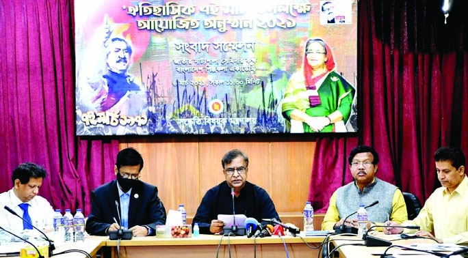 State Minister for Cultural Affairs KM Khalid speaks at a prèss conference at Bangladesh Shilpakala Academy in the city on Saturday to observe historic March 7.