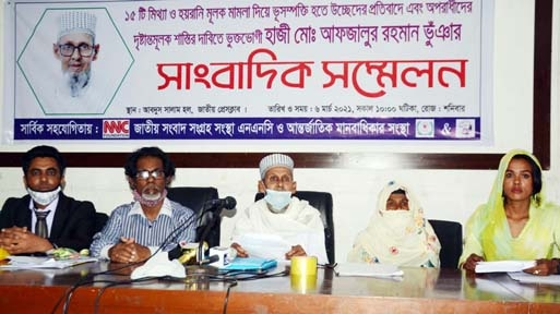 One Hazi Mohammad Afzalur Rahman  Bhuiyan speaks at a prèss conference at the Jatiya Press Club on Saturday demanding exemplary punishment to those involved in evicting him from the land property through filing false cases.