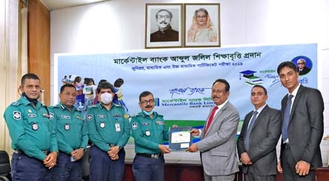 Md. Quamrul Islam Chowdhury, Managing Director & CEO of Mercantile Bank Limited, handing over the cheques and the certificates of
