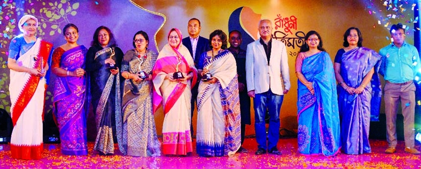 Four women received 'Radhuni Kirtimoti Shommanona 2020' for their outstanding contribution to society organised by Square Food and Beverage Limited's brand 'Radhuni.' The award giving cceremony was held on Saturday at a city hotel while Daily Bangladesh Pratidin Editor Naem Nizam, Former Captain of Bangladesh National Cricket Team Gazi Ashraf Hossain Lipu and Physician, Researcher and Associate Professor of IEDCR Dr. N. K. Natasha were present as special guests on the event.