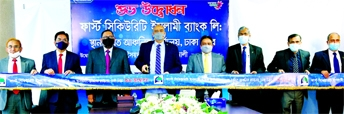 Syed Waseque Md Ali, Managing Director of First Security Islami Bank Limited, inaugurating the bank's relocated Dhaka North Zonal Office at Road # 16 (Old-27) in city's Dhanmondi area on Sunday. Abdul Aziz, Md. Mustafa Khair, AMDs, Md. Zahurul Haque, Md. Masudur Rahman Shah, DMDs and other officials were present.