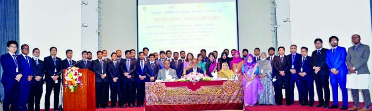 The inaugural ceremony of the 38th BCS Audit and Accounts Cadre Officers' Departmental Training Course was held at the Auditorium of the Financial Management Academy (FIMA) in the capital on Saturday.