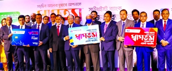 M. Kamal Hossain, Managing Director of Southeast Bank Limited, launches the operation of the bank's agent banking
