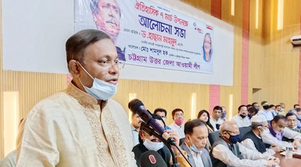 Information Minister Dr. Hasan Mahmud addressing a discussion meeting on historic March 7 at Chattogram Press club Bangabandhu Hall on Saturday.