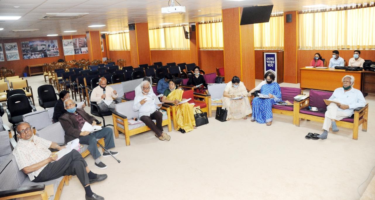 Gono Bishwabidyalay holds 43th Trustee Board meeting