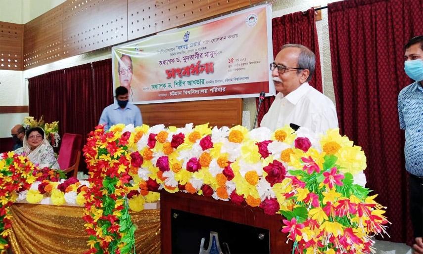 Muntasir Mamun joins Bangabandhu Chair of CU