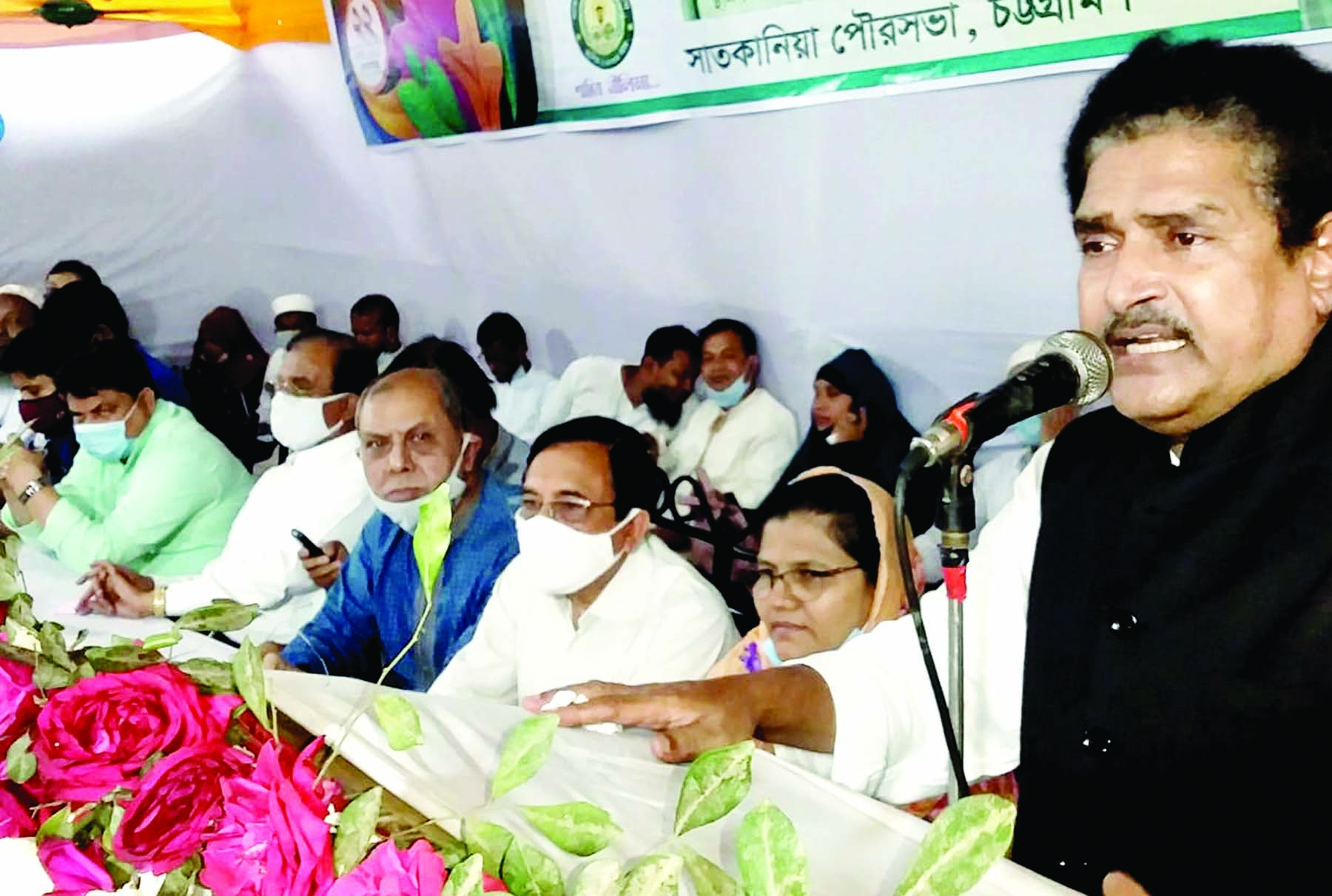 A welcome ceremony of newly elected Mayor and Councilors of Satkania Pourashova was held at the Auditorium of Satkania Pouro High School recently. Mofizur Rahman, General Secretary of South district Awami Legue was present as Chief Guest.