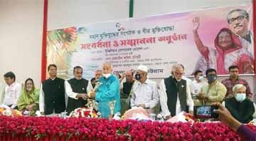 Chattogram Zilla Parisad gives reception to 55 valiant Freedom Fighters