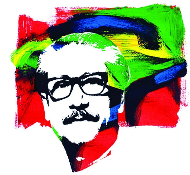 Independence Day amidst Birth Centenary of Bangabandhu