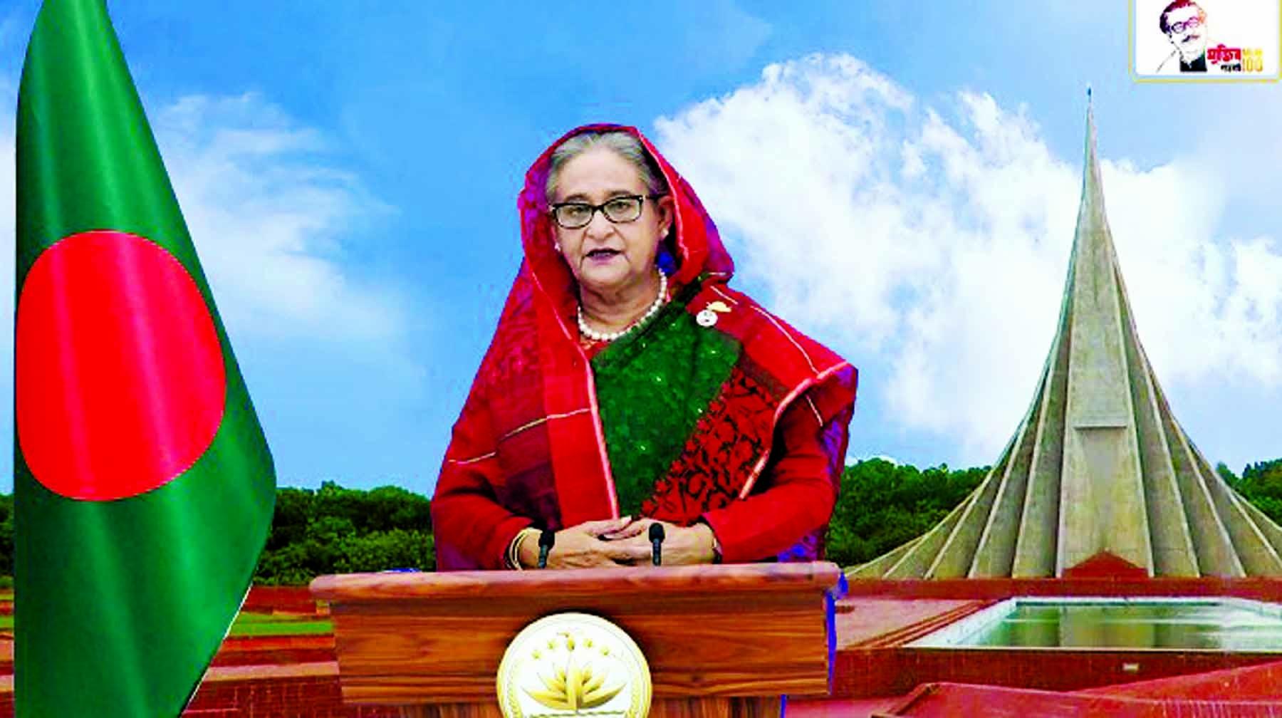 Hasina calls for new nation building efforts