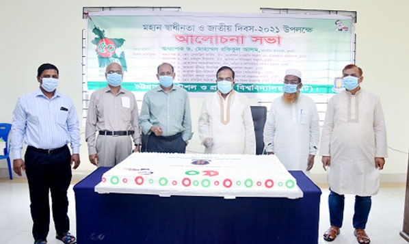 Independence Day celebrated at CUET