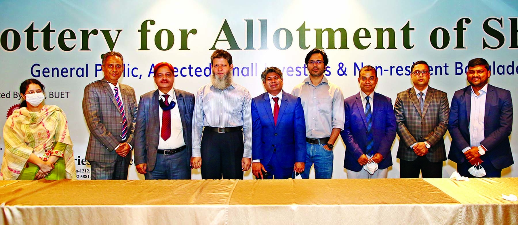 The IPO lottery of Index Agro Industries Limited held at the Renaissance hotel in the capital recently. A large number of investors from home and abroad attended the program virtually. Mahin Mazher, Managing Director and Mamunur Rashid, DMD and other senior officials of the company were attended the program.
