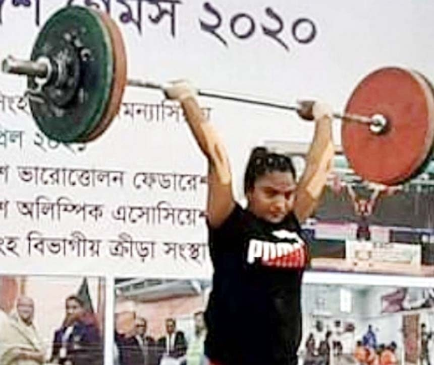 Mabia Akter breaks record in Weightlifting
