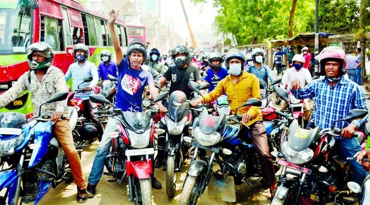 Bikers block city roads over ridesharing ban