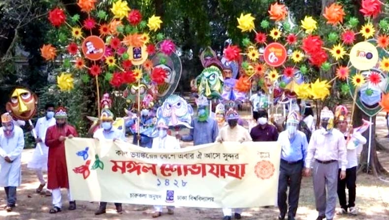 Symbolic Pahela Baishakh celebration at Fine Arts Faculty