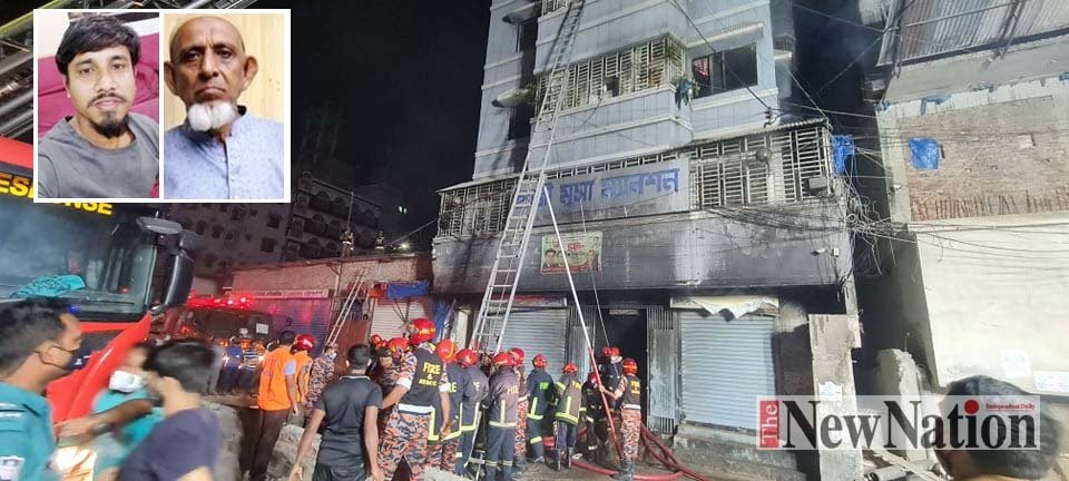 4 killed, 35 injured in Armanitola building fire