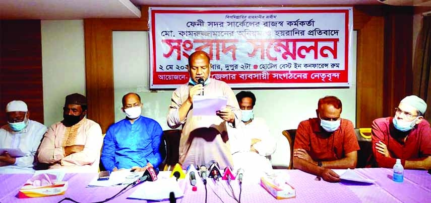 Md. Jafar Uddin, President of Feni District Brick Field Owners' Association speaks at a press conference protesting corruption, bribe taking and irregularities done by Circle Custom Officer Mohd. Kamruzzaman organised by the various business organizations of the district on Sunday.