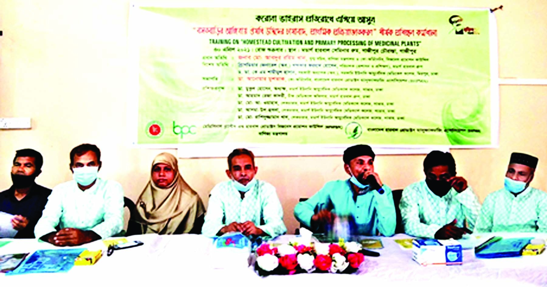 Md. Abdur Rahim Khan, Additional Secretary of Commerce Ministry speaks at a day-long training programme titled 'Homestead Cultivation and Primary Processing of Medicinal Plants' held at Gazipur recently the programme was jointly organized by Bangladesh Herbal Products Manufacturing Association and Herbal Products Business promotion council under commerce ministry.