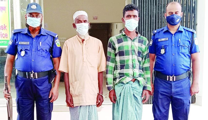 Police arrest two persons namely Shorafot Ali Fekku, father-in-law and Badsha, son-in-law in a murder case of killing Babul in Melandoho, Jamalpur.
