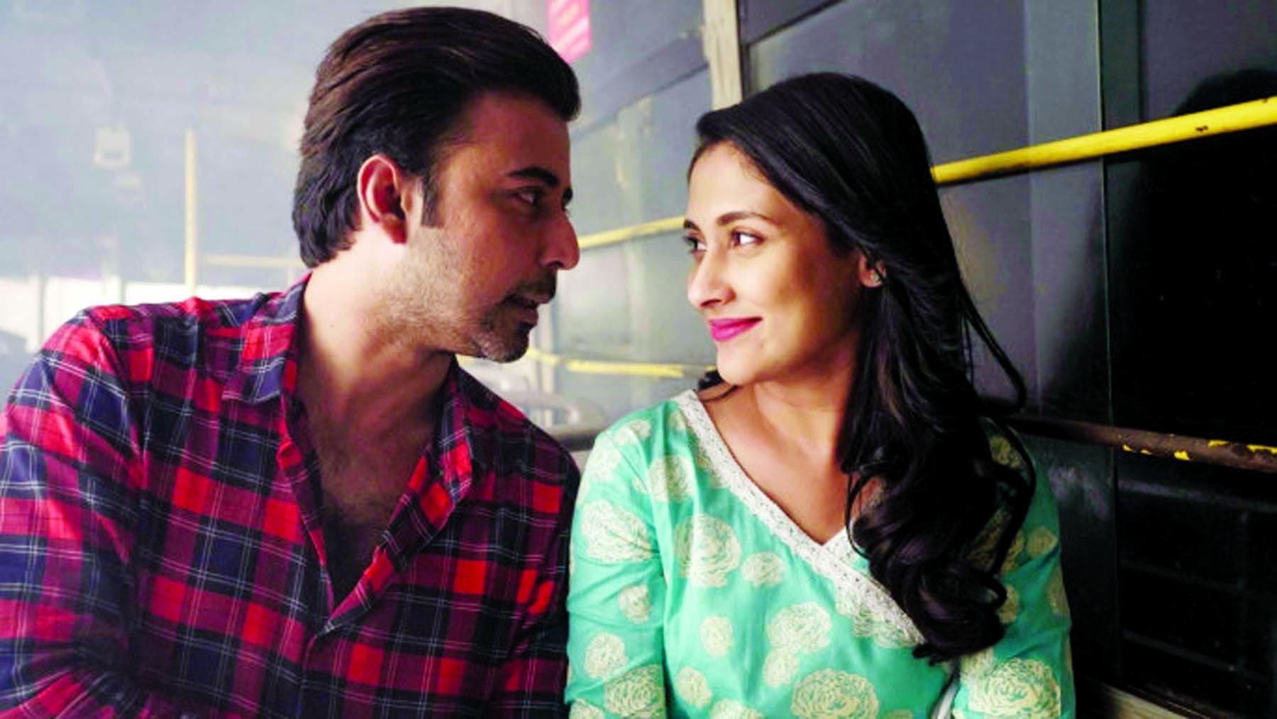 Mehazabien, Afran Nisho's Eid drama Maroon