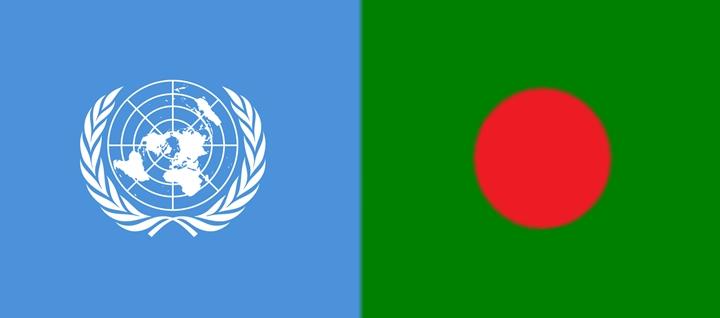 76th UNGA session: Bangladesh elected vice-president