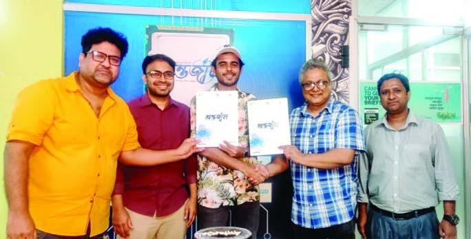 Siam Ahmed signs Dipankar Dipon's new movie Antorjaal