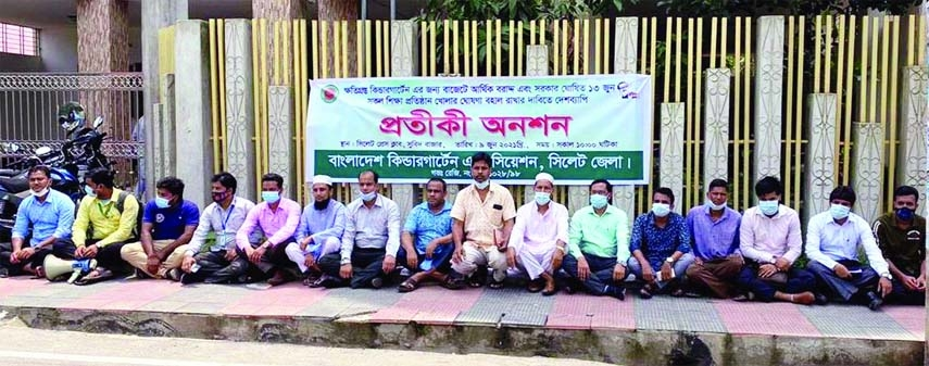 A token hunger strike was organized at Subidbazar in front of Sylhet Press Club on Wednesday demanding opening of the schools on 13 June and to allocate money in FY 2021-22 Budget for the countrywide affected kindergarten schools.