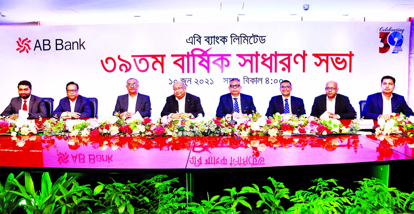 AB Bank approves 5pc dividend