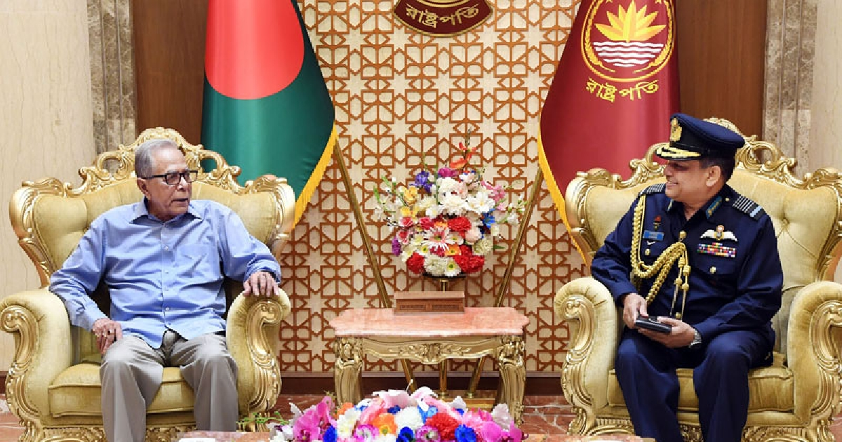 Outgoing air chief calls on President Hamid