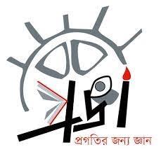 Proposed budget impediment achieving tobacco-free Bangladesh