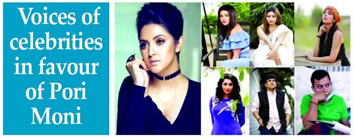 Voices of celebrities in favour of Pori Moni