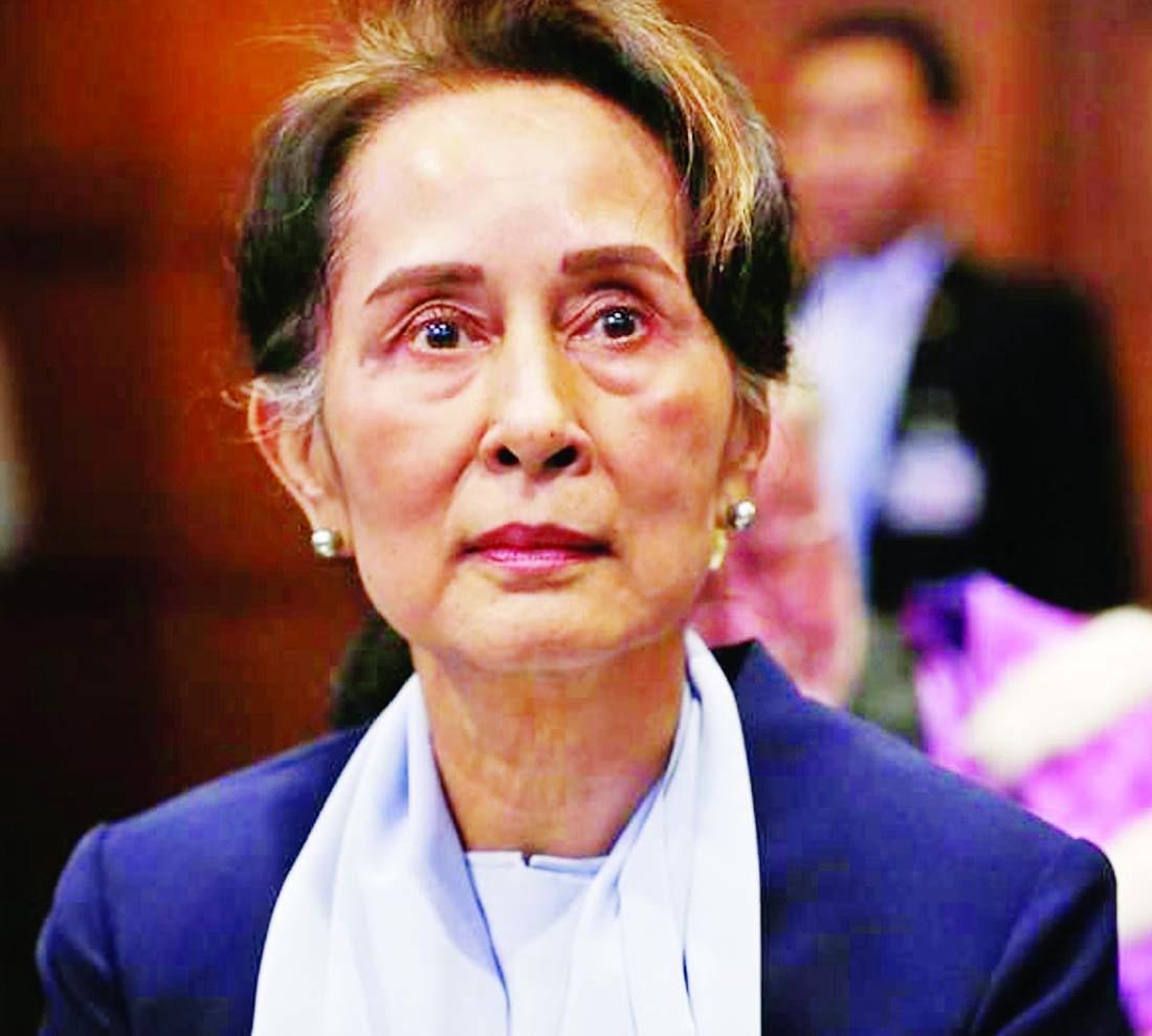 Trial of ousted Myanmar leader Suu Kyi begins