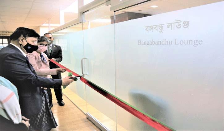 Momen inaugurates Bangabandhu lounge in NY