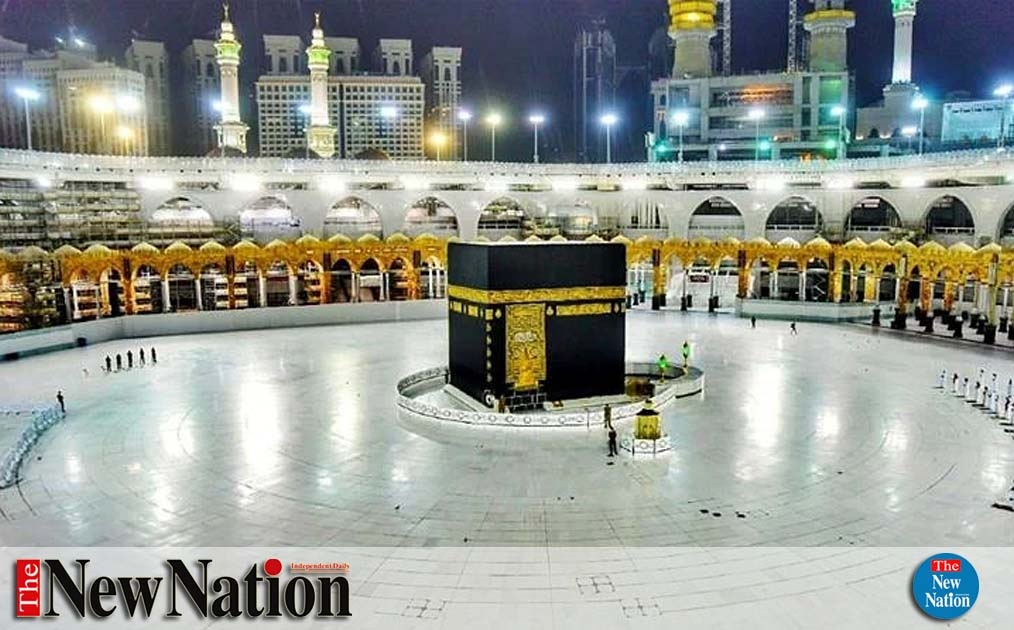 Hajj Management Bill passed to deal with irregularities