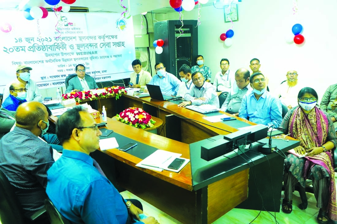 Bangladesh Land Port Authority celebrates its 20th anniversary. Marking the occasion the authority arranged a webinar on Monday while State Minister for Shipping Khalid Mahmud Chowdhury, attended the programme as chief guest through virtually. Chairmen of the organization Md. Alamgir presided over the webinar while Secretary of the ministry Mohammad Mezbah Uddin Chowdhury was special guest