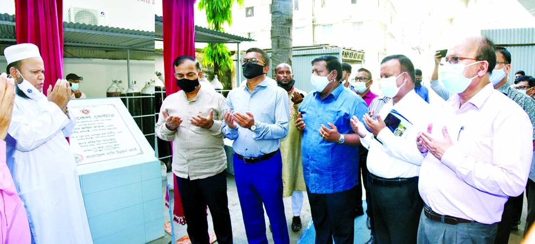 Deputy Minister for Water Resources AKM Enamul Haque Shamim, MP and DG of BWDB AKM Wahed Uddin Chowdhury, among others, offer munajat after inaugurating a medical center for corona affected officials and  employees of BWDB  at  Pani Bhaban in the city on Tuesday.