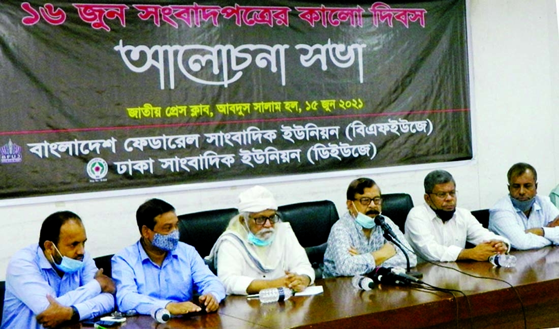 Convenor of Nagorik Oikya Mahmudur Rahman Manna, among others, at a discussion on 'June16 Black Day of Newspapers' organised by a faction of BFUJ and DUJ at the Jatiya Press Club on Tuesday.