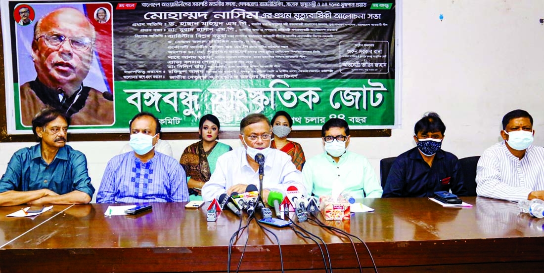Information and Broadcasting Minister Dr.Hasan Mahmud speaks at a discussion marking the first death anniversary of former minister and AL leader Mohammad Nasim at the Jatiya Press Club on Tuesday.