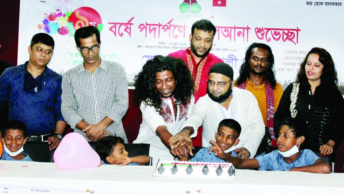 Secretary General of 'Sholo Ana Bangalee' Ahmed Ali along with street children cut cake marking the ninth founding anniversary of the organisation in Bangladesh Shishu Kalyan Parishad auditorium in the city on Wednesday.