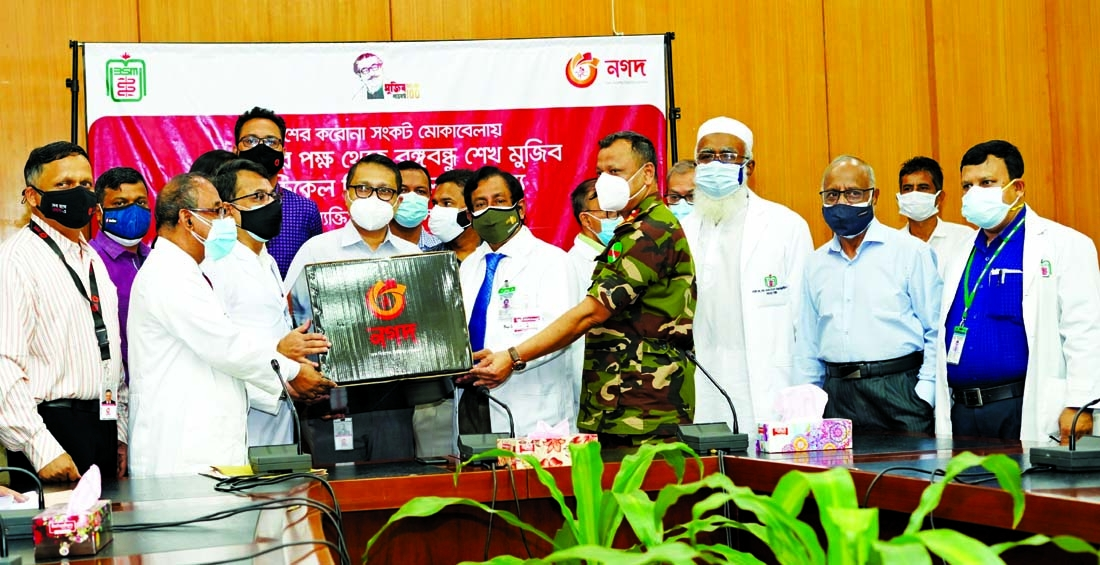 Nagad hands over safety gears to BSMMU
