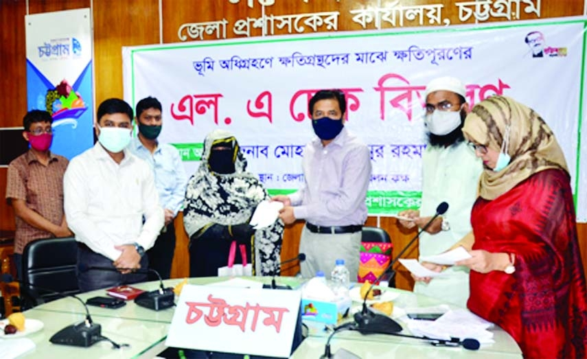 Deputy Commissioner of Chattogram distributes cheques on Wednesday as compensation to the land owners who lost their lands for government acquisitions.