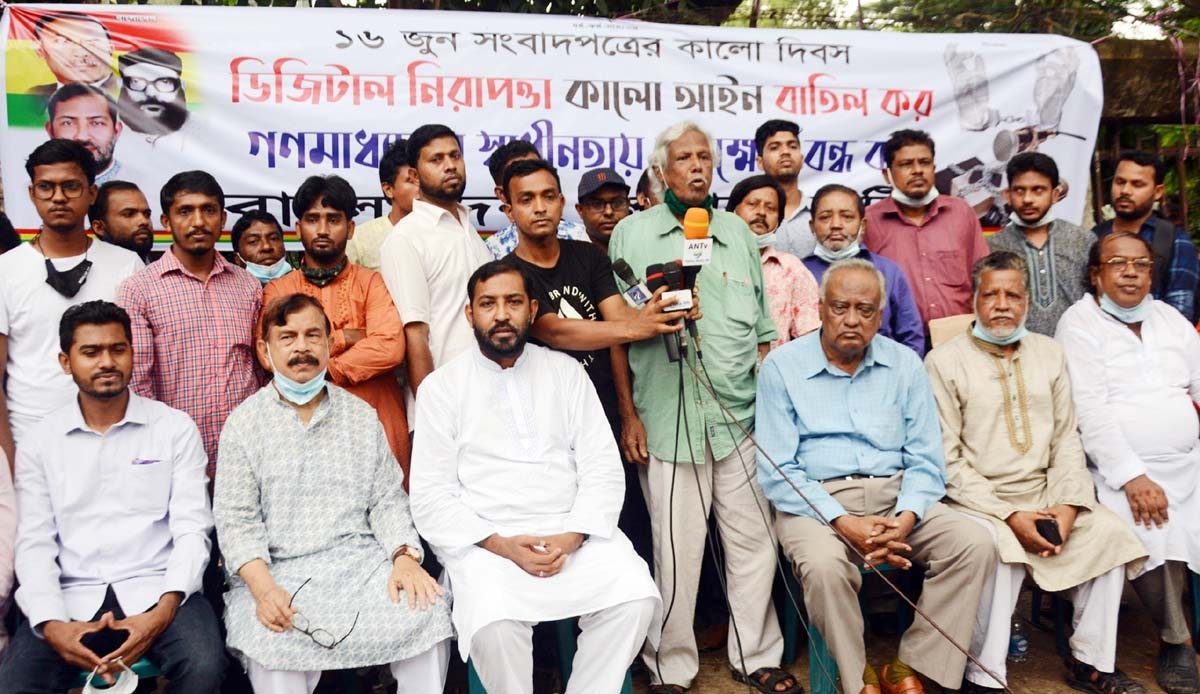 Bangladesh Labour Party forms a human chain in front of the Jatiya Press Club on Wednesday demanding cancellation of Digital Security Act.