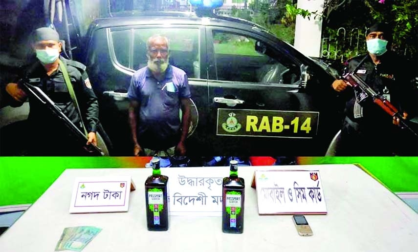 RAB members arrest drug supplier Abdur Rahman (58) with two bottles of foreign liquors and mobile seam from Kishoreganj's Puranthana area on Tuesday.