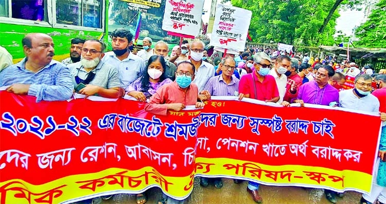 Sramik Kormochari Oikkyo Parished stages a demonstration in front  of the Jatiya Press Club on Wednesday demanding specific allocation for workers-employees in the 2021-22 National Budget.