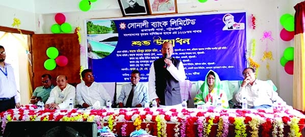 Mohibbur Rahman Mohib, MP from Rangabali, Patuakhali speaks at the inaugural program of Sonali Bank, Rangabali Branch held on the upazila premises on Sunday.