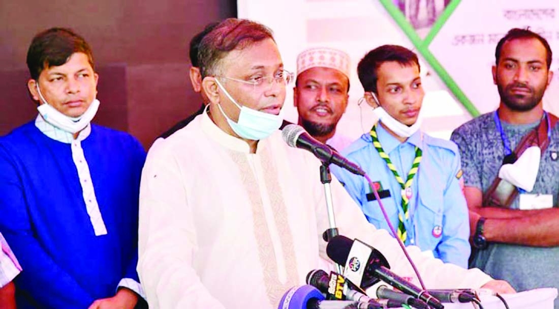 Info Minister reiterates PM's leadership for country's overall dev