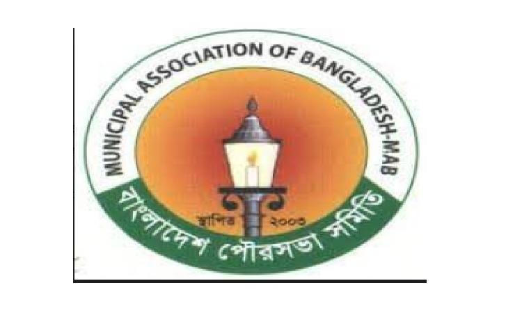 Amendment to Municipality Board Law stressed