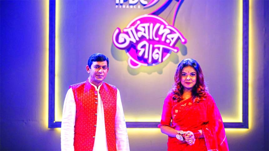 Chanchal and Shaon's another duet marking Eid