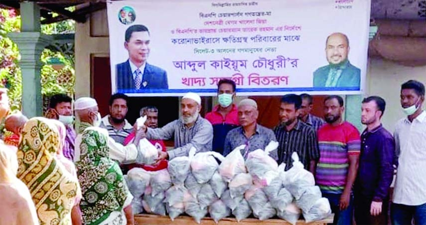 Kohinur Ahmad, senior member of convening committee, Dakshin Surma BNP of Sylhet distributes food items among the distressed and helpless people of the Jafrabad under Lalbazar union of the upazial on Monday on behalf of member of Sylhet district BNP convening committee and former vice-president of Juba Dal central executive committee Kaiyum Chowdhury.