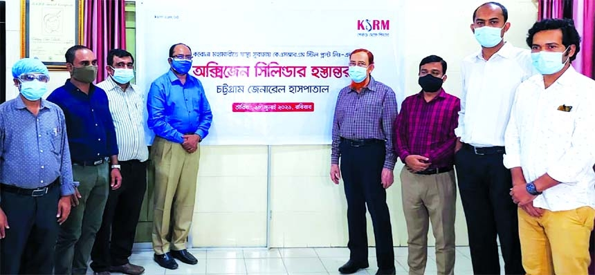 Top KSRM officials hand over free supply of oxygen to Chittagong General Hospital on Sunday.
